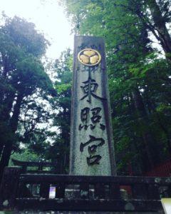 栃木・日光市で歴史のお勉強