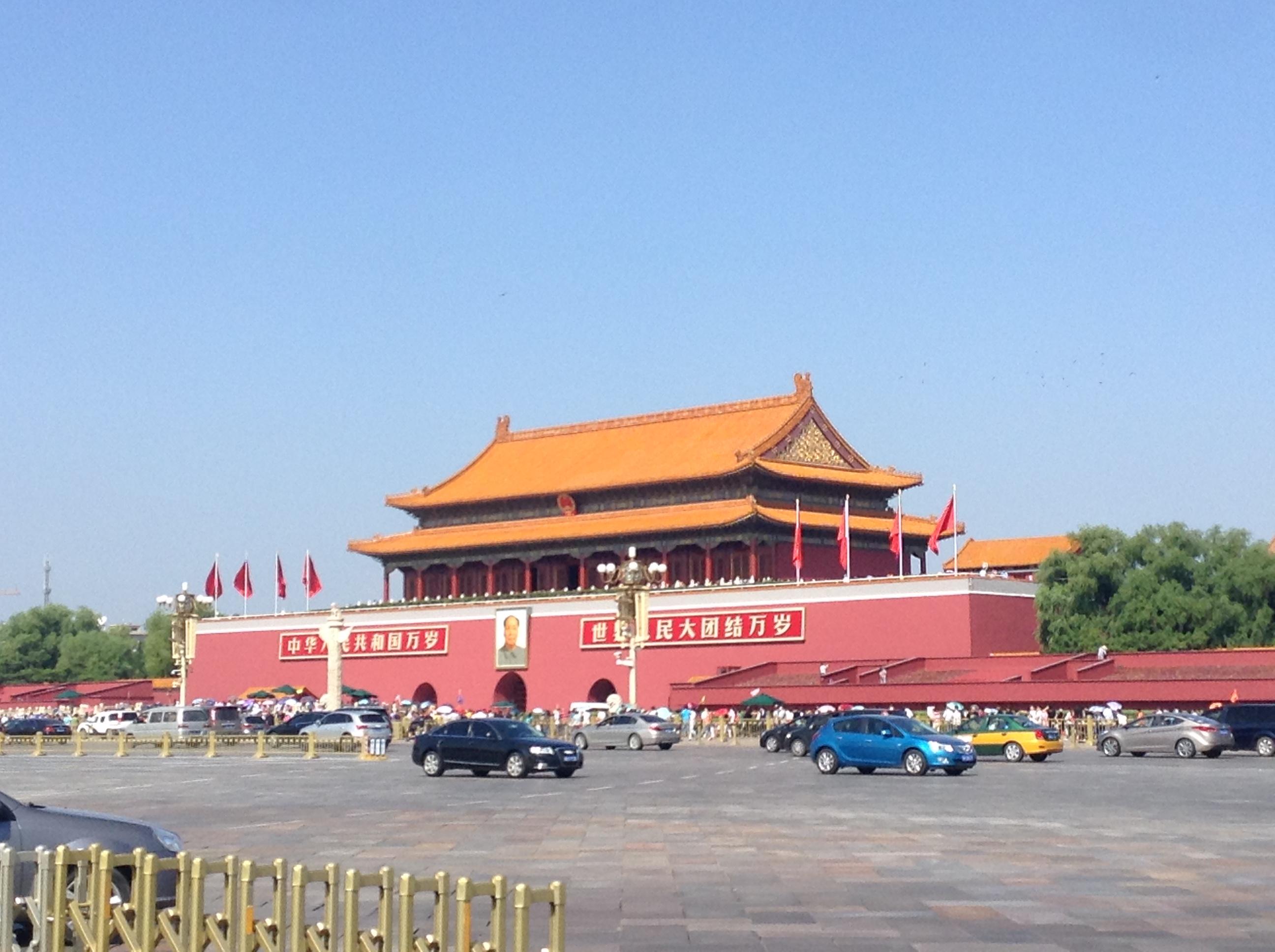 中国・北京は大都市だった