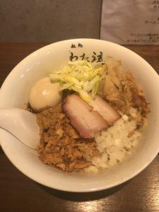 沖縄・宜野湾市「麺処わた琉」いろんな限定麺
