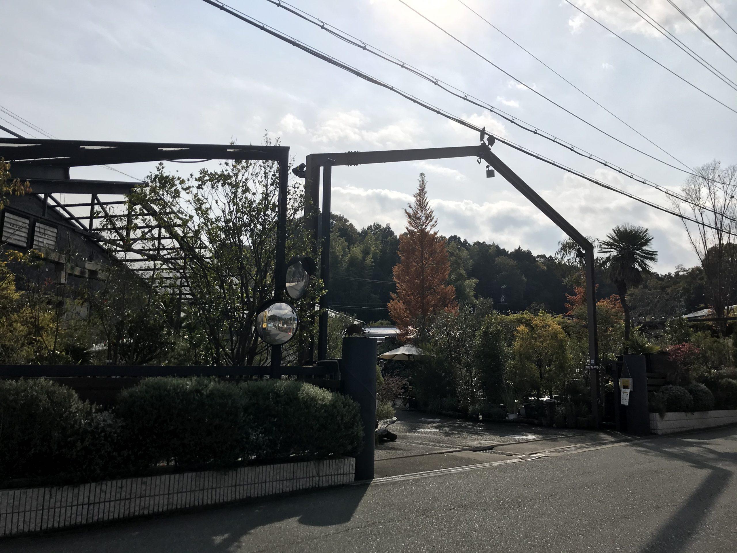 大阪・茨木市「the Farm UNIVERSAL OSAKA」様々な植物が堪能できるガーデンセンター